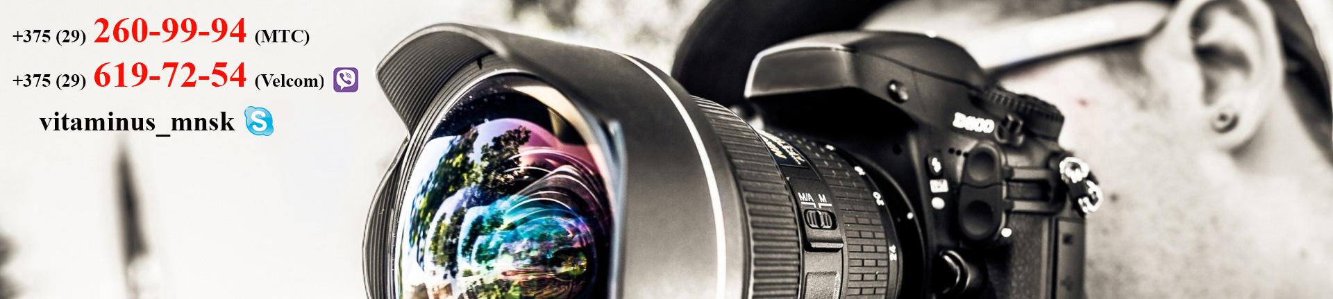 Профессиональный фотограф Мороз Виталий