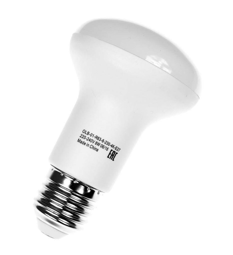 Фотосессия световых ламп и диодных лампочек