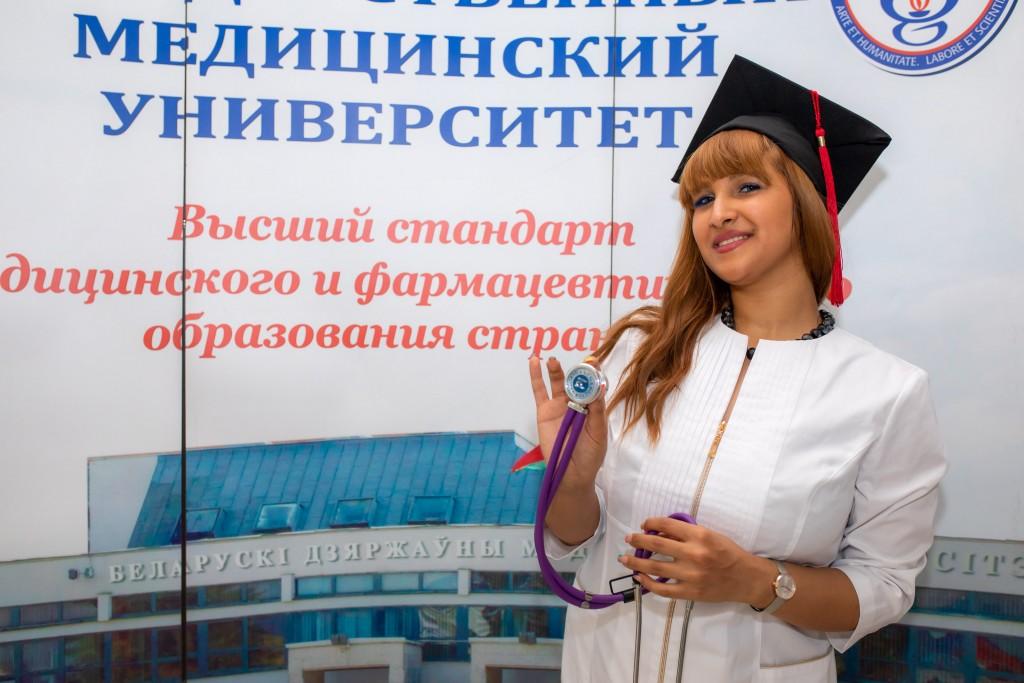Фотосессия выпускного медицинского университета 2019