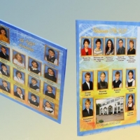 Фото выпускных альбомов